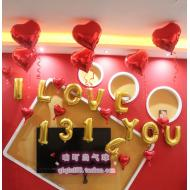 I LOVE YOU 1314 Alphabet Foil Balloon